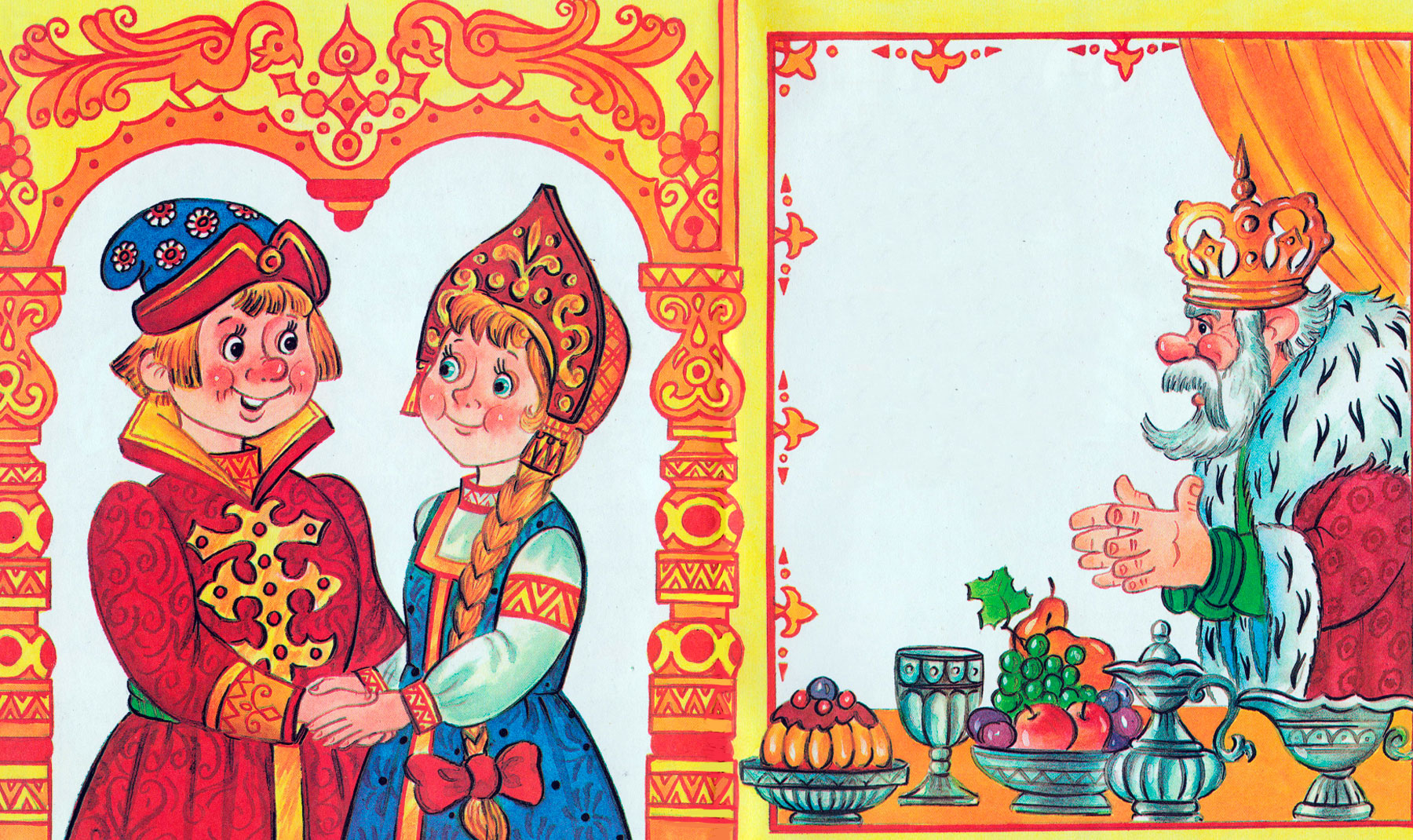Картинка царевна из сказки по щучьему веленью