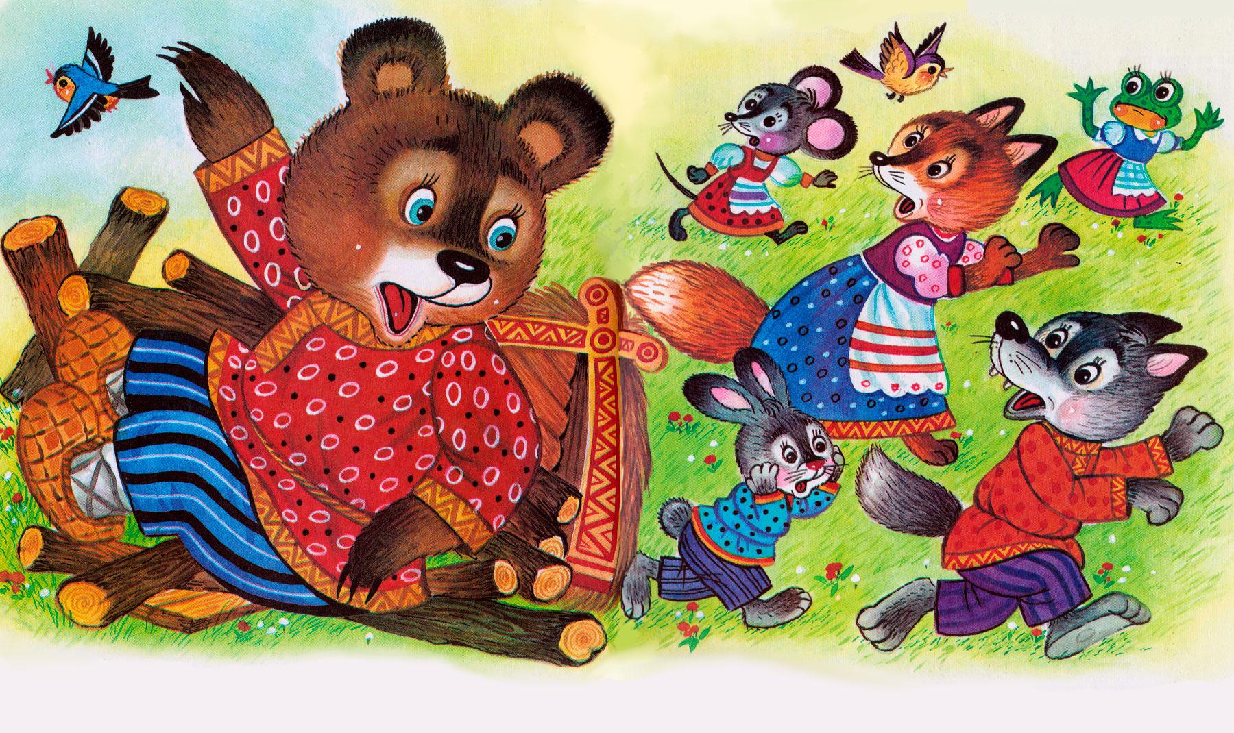 Картинка медведь к сказке теремок