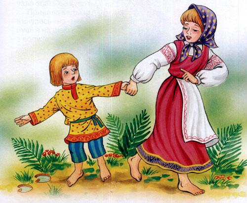 Картинка к сказке аленушка и братец иванушка для детей