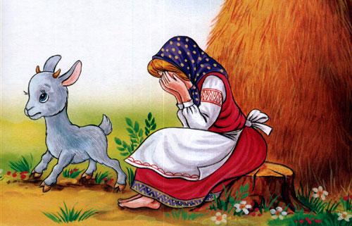 Сказка про аленушку и братца иванушка в картинках
