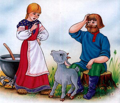 Картинки сказки аленушка и козленок