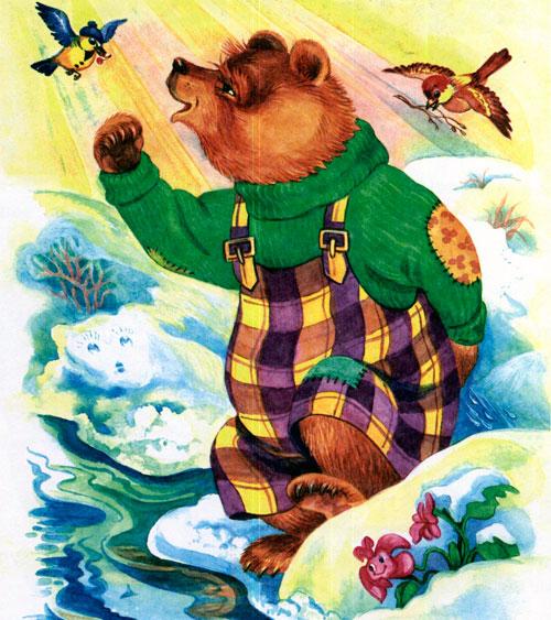 домашних условиях солнце и медведь картинки создания образа