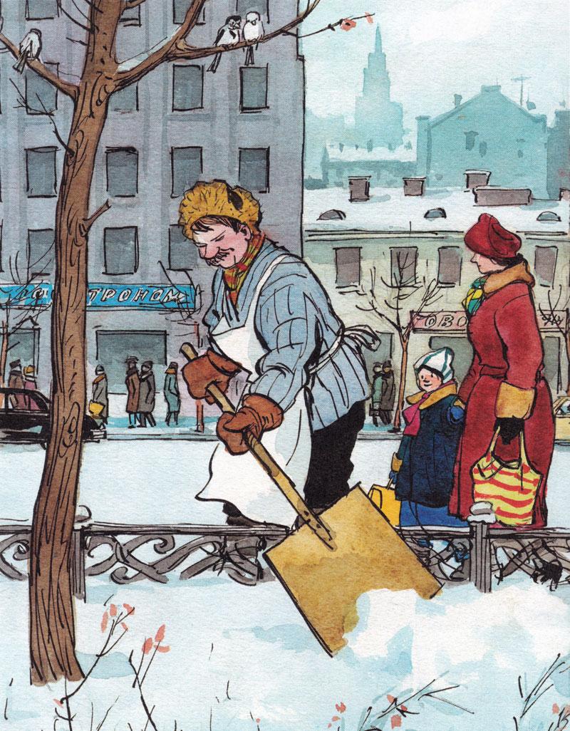 открытки с лопатами анимированные картинки