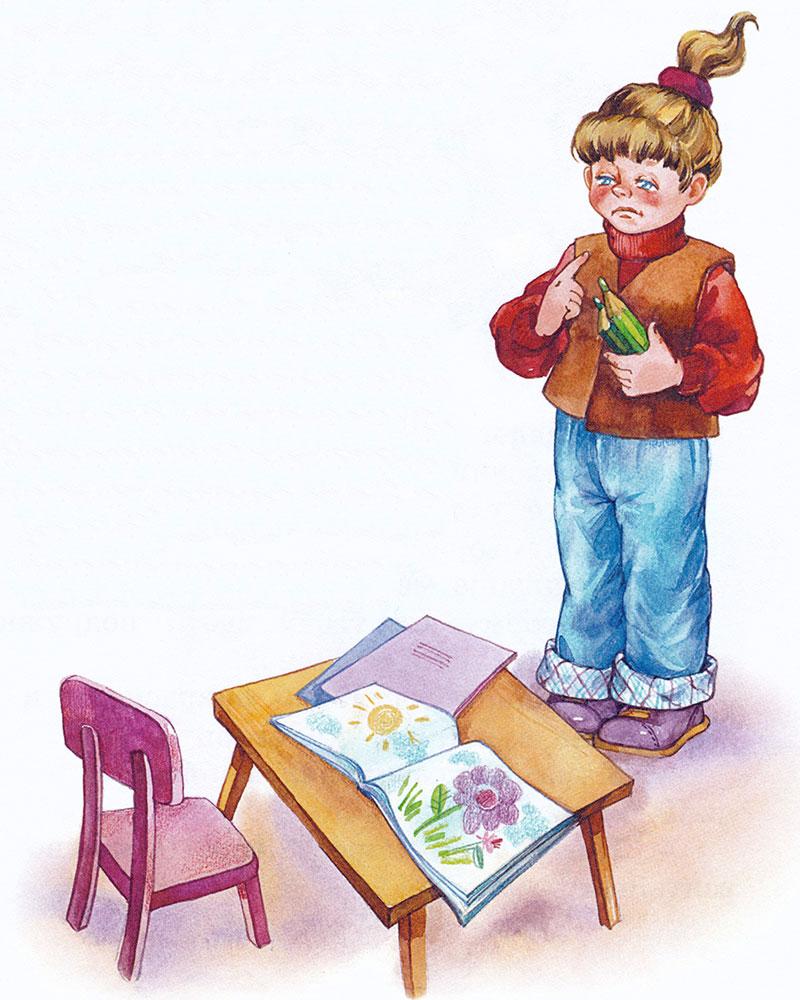 Картинка к произведению синие листья