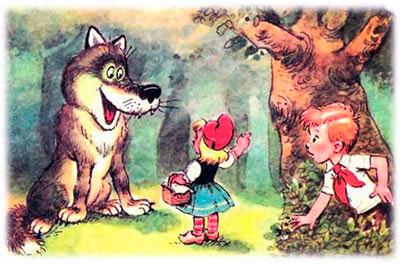 Сказка Петя и красная шапочка - Владимир Сутеев, читать онлайн