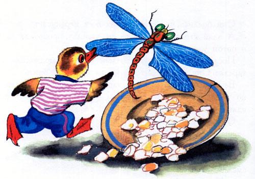картинки стрекоза и утята растет сосновых
