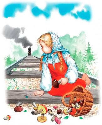грибы песня девочка